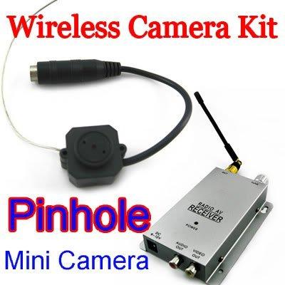 24-ghz-wireless-surveillance-system