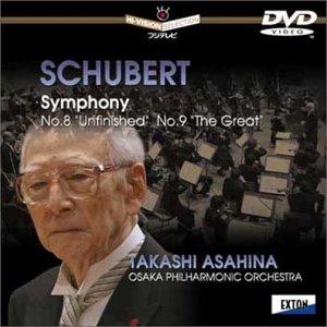 シューベルト:交響曲第8番「未完成」/交響曲:第9番「ザ・グレイト」 [DVD]