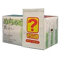 めちゃうす 1500 1箱12コ入×3パック 【お楽しみBOX付】