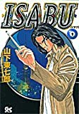 Isabu 2 (GOTTA COMICS)