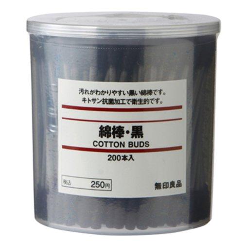 moma-muji-cotton-buds-200pcs-inside-black-color