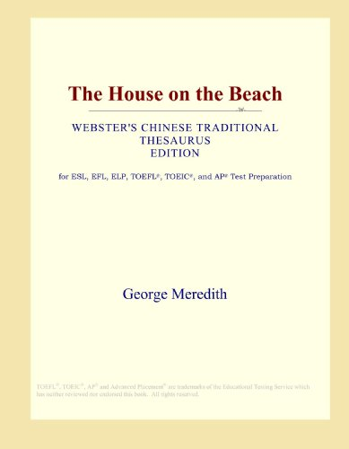 The House on the Beach (Webster's Chinese Traditional Thesaurus Edition)