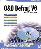 O&O Defrag V6