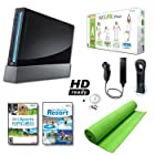 Top Quality Nintendo Wii Black System HD Ready + Wii Fit Plus, Balance Board Mat Bundle By NINTENDO