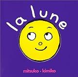echange, troc Mitsuko, Kimiko - La lune
