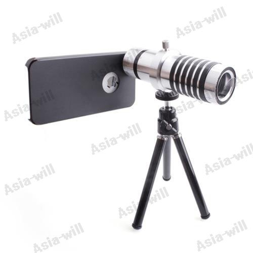 14X Telephoto Lens With Tripod For Iphone 5 - Silver + Black