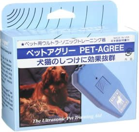 Pet Agree Ultrasonic Training Aid