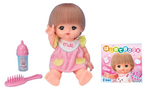 A doll who loves hug and care,Mel Doll set