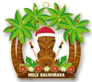 Hawaiian Metal Christmas Ornament Holiday Tiki