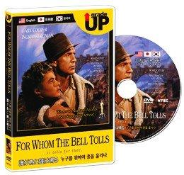 誰が為に鐘は鳴る / FOR WHOM THE BELL TOLLS / 字幕(日本語、英語、韓国語) / (外国名作映画)【DVD】