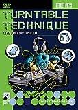 Stephen Webber - Turntable Technique - The Art Of The DJ [DVD]