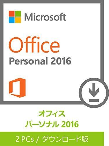 キングソフト WPS Office Standard Edition - …
