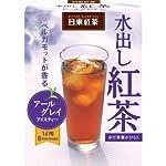 水出し紅茶 アールグレイ 1L用ティーバッグ 8袋