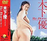 Re-Born [DVD]