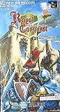 echange, troc Royal Conquest
