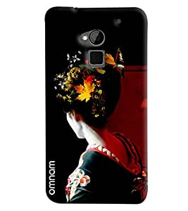 Omnam Girl Giving Back Pose Printed Designer Back Cover Case For HTC One Max