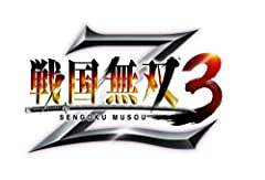 戦国無双3 Z(プレミアムBOX:秘伝攻略法/キャラクター設定画集、サウンドトラックCD、卓上カレンダー同梱)
