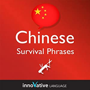 Learn Chinese - Survival Phrases Chinese, Volume 1 Audiobook