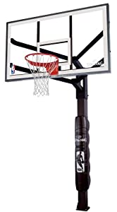 Buy Spalding H-Frame In-Ground Basketball System by Spalding