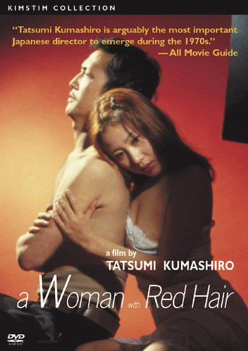 Kimstim Collection: Woman With Red Hair [DVD] [1979] [Region 1] [US Import] [NTSC]