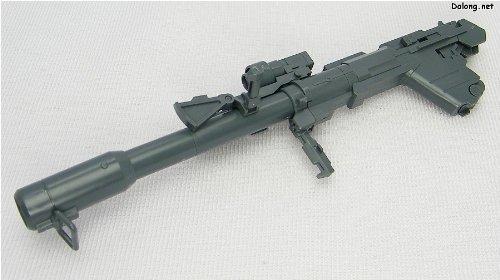 mg-sinanju-bazooka-for-2-chome-set-mobile-suit-gundam-uc-aina-japan-import-by-aina