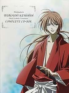 るろうに剣心-明治剣客浪漫譚-COMPLETE CD-BOX