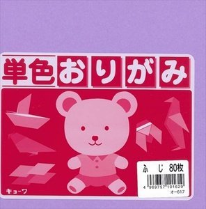 "Japanese Origami Paper 6"" (Solid Lavender) - 1"