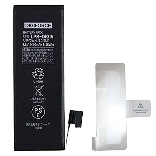 iPhone5 交換用PSEバッテリー DIGIFORCE LPB-DIGI5 1440mAh/3.8V