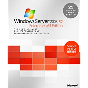 How to obtain the latest service pack for Windows Server 2003