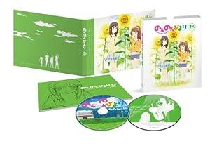 のんのんびより 第3巻 [Blu-ray]