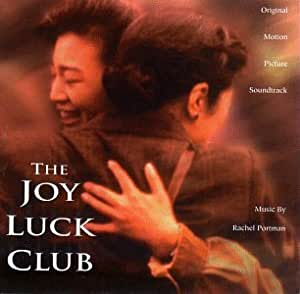The Joy Luck Club: Original Motion Picture Soundtrack