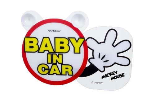 ナポレックス(NAPOLEX) ディズニー・カーグッズ スイングメッセージ<ミッキー>BD-124
