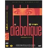 diaboliques (1955) (Region code : all)