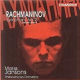 Rachmaninov: Symphony No. 2 Philharmonia Orchestra