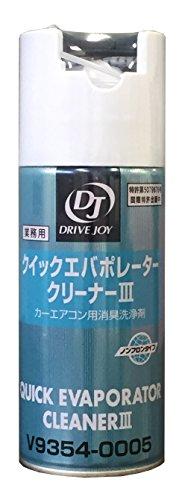 DRIVE JOY クイックエバポレータークリーナーIII V9354-0005 60ml