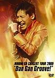 HIROMI GO CONCERT TOUR 2009 'DAN GAN GROOVE!' [DVD]