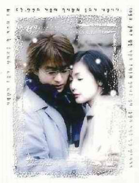 WINTER SONATA aka WINTER LOVE SONG KOREAN DRAMA 11 DVDs w/English Subtitles