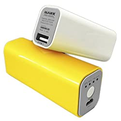 Maxx Smart Charger PBS-26 (Yellow)