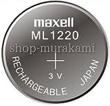 ML1220 ML系コイン形リチウム二次電池 CMOS 電池 [並行輸入品]