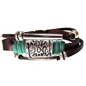 Leather Zen Bracelet, Fits 6 to 8 Inch Wrists, For Men, Women, Teens, Girls and Boys, Gift Box