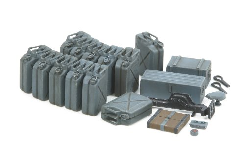 1/35 German Jerry Can Set (Early Type) (1 35 Jerry Cans compare prices)