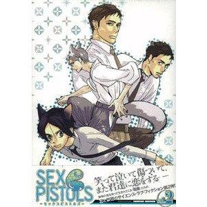 OVA SEX PISTOLS vol.2(limited edition) [DVD]