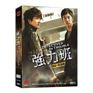 Korean TV Drama DVD