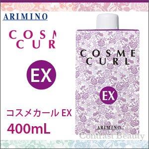 アリミノカール EX 400ml