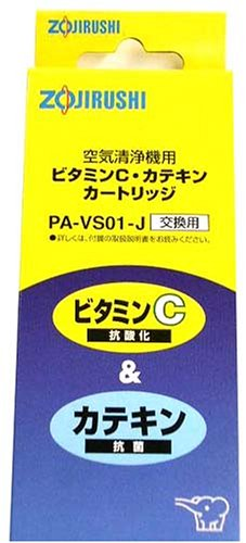 Catechin vitamin C PA-VS01-J cartridge replacement air purifier ZOJIRUSHI