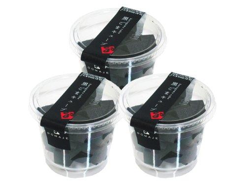 黒ごまキューブ・3カップ 20粒×3個 スイーツ 黒胡麻