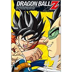 DRAGON BALL Z ��1�� [DVD]