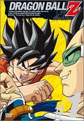 DRAGON BALL Z 第1巻 [DVD]