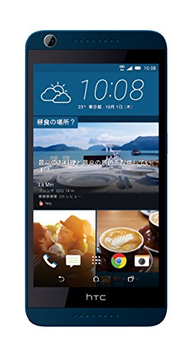 HTC Desire 626 SIMフリー スマートフォン ブルー DESIRE-626-BL