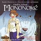 Princesse Mononok� (Mononoke Hime)